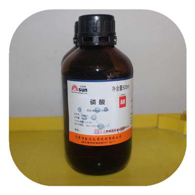 【厂家直销】磷酸;正磷酸 分析纯AR 500ml CAS: 7664-38-2