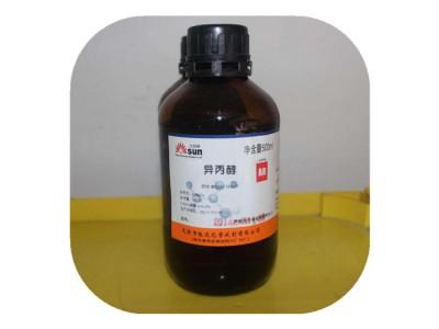 2-丙醇;异丙醇 分析纯AR 500ml CAS:67-63-0