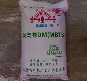 促进剂DM