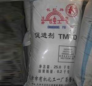 促进剂TMTD