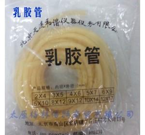 优质乳胶管,6*9,30米/包