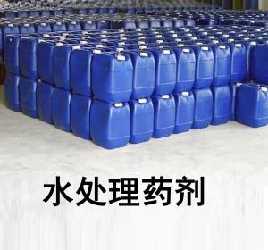 水处理药剂