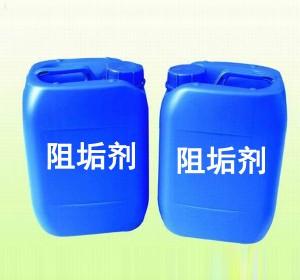 阻垢剂,锅炉药剂,水处理剂,缓蚀阻垢剂