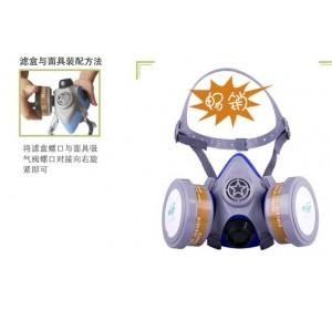 防毒面具(半面具)9009