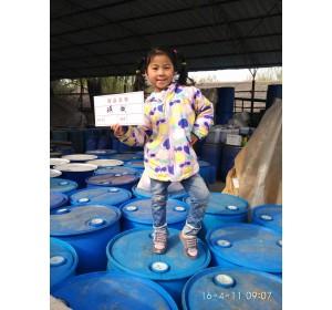 大量出售国标96的南京磺酸,量大从优。