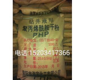 聚丙烯酰胺(PHP) 钻井泥浆材料  钻井助剂
