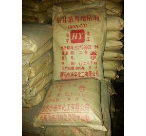 聚合物增粘剂80A-51  钻井泥浆助剂  钻井材料