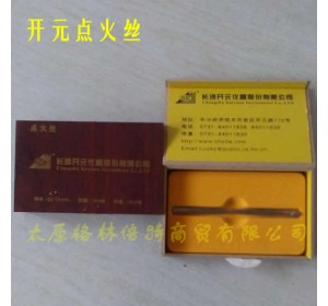 点火丝,长沙开元仪器,0.12mm,500根,50焦耳