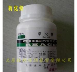 工作基准试剂,氧化锌,100g,天津北辰方正