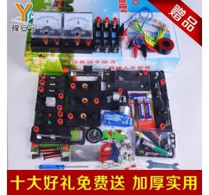 初中物理电学实验盒-黑赠实验器材箱教学仪器全套中学科学实验箱