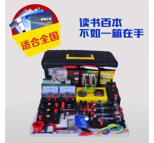 2016款电磁学实验盒(工具箱)电路实验送手摇发电机电学实验器材