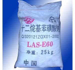 供应十二烷基苯磺酸钠