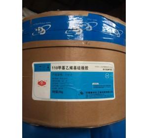 供应甲基乙烯基硅橡胶