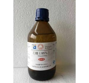 乙醇(95%)
