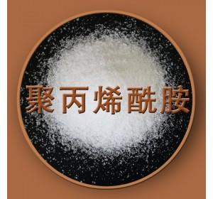 大型聚丙稀酰胺生产厂家