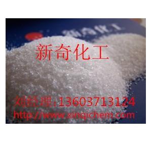 浙江聚丙稀酰胺价格--厂家