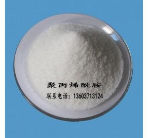 PAM絮凝剂【聚丙稀酰胺】厂家直销——