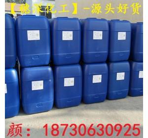 【85磷酸】 原装小桶工业级磷酸 含量85%  质保价优