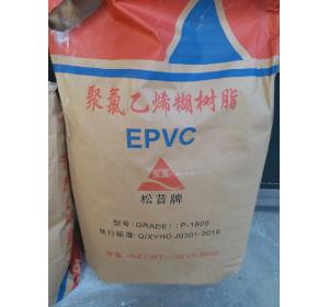 聚氯乙烯糊树脂