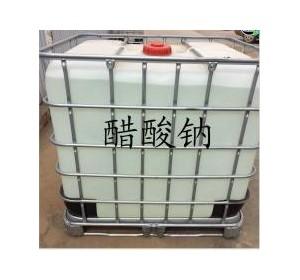 醋酸钠溶液25%-30%