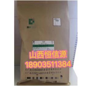 柠檬酸/食品添加剂/实验试剂
