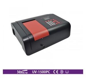 UV-1500 紫外可见分光光度计