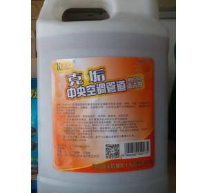 高级空调清洗剂(克垢)