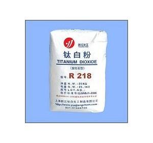 跃江牌硫酸法金红石型钛白粉R218上海现货价格
