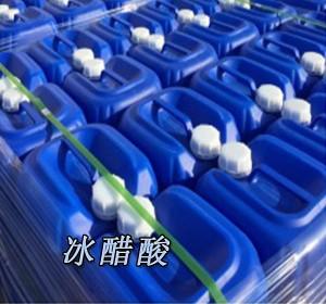 冰醋酸98.5%、99%、99.5%