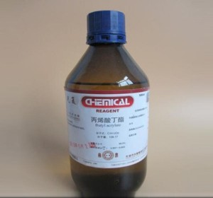 丙烯酸丁酯