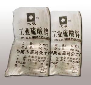 工业硫酸锌