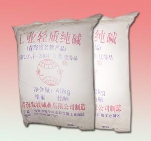 工业轻质纯碱