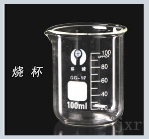 玻璃烧杯 100ml 量杯带刻度 厚实 耐高温量杯 实验器材