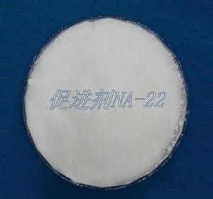 促进剂NA-22