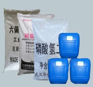 磷酸盐系列