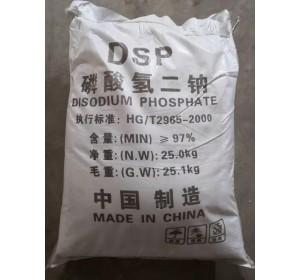 磷酸二氢钠