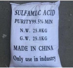 除垢剂 主要成分氨基磺酸 锅炉空调管道专用除垢