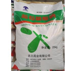 葡萄糖酸钠 混泥土外加剂 引气剂 防冻剂 厂家代理