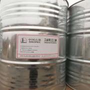 上海祁华国际贸易有限公司