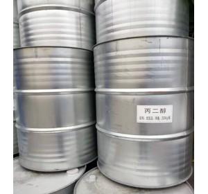工业丙二醇