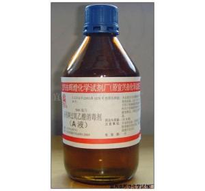 过氧乙酸 消毒 小包装 大包装 危化 许可